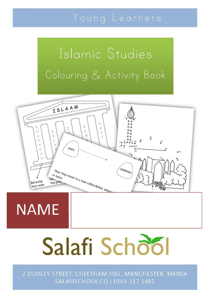 Islamic Studies - Level 1(a) - Workbook_Page_1