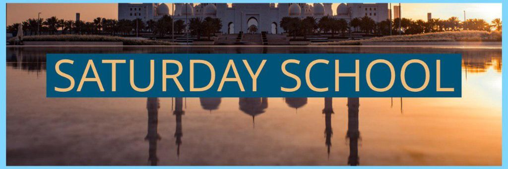 Saturday School has closed for Half-Term break