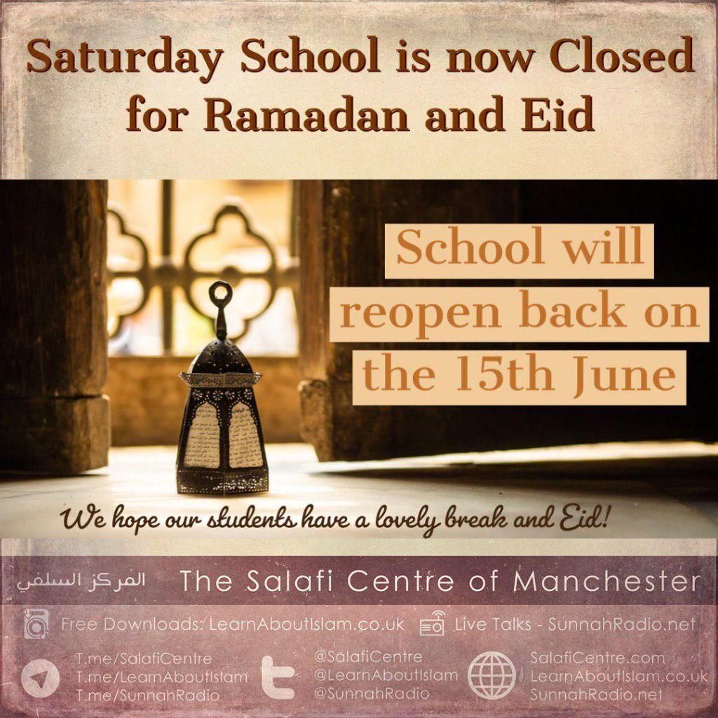 Saturday School Closed for Ramadan and Eid!
