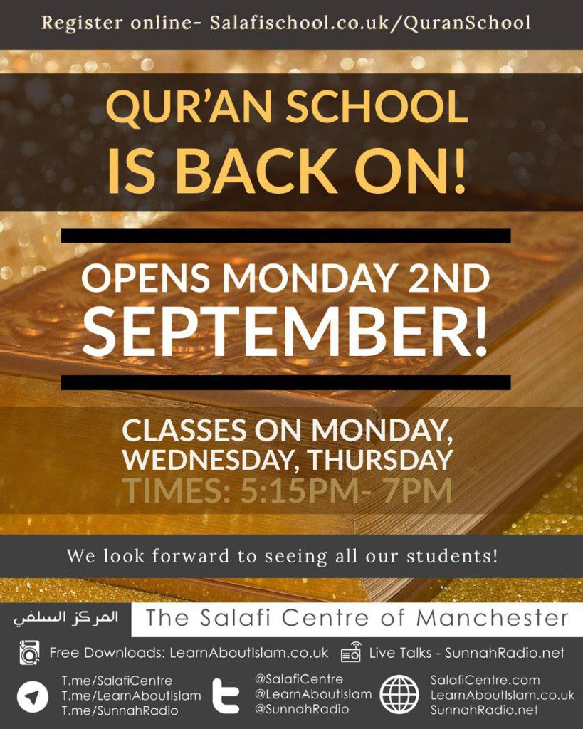Qur'an School Opens On Monday 2nd September 2019!