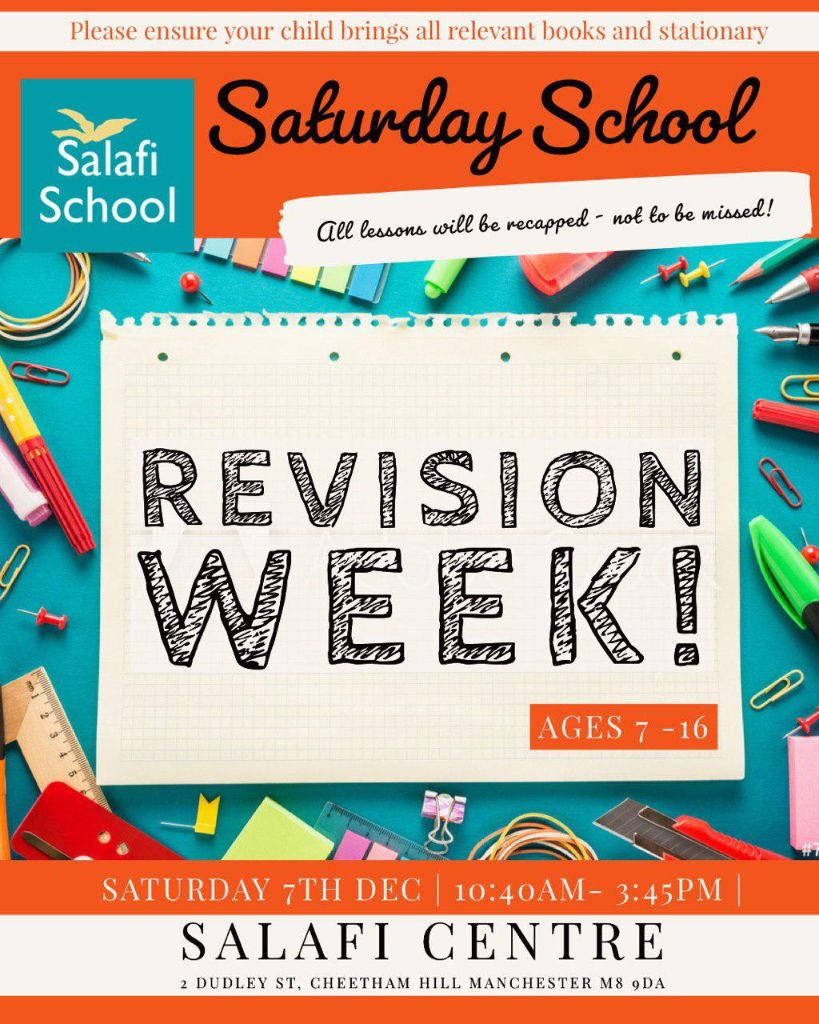 Saturday School Revision Week!