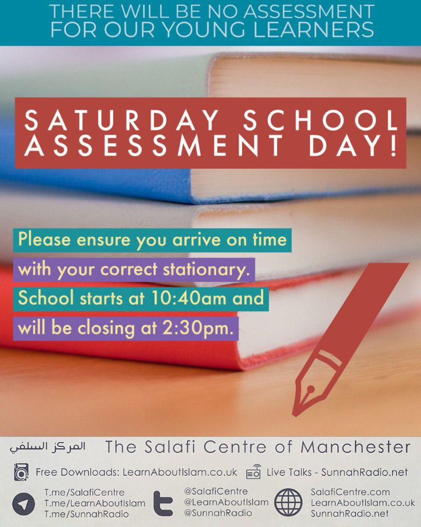 Saturday School Assessment Day!